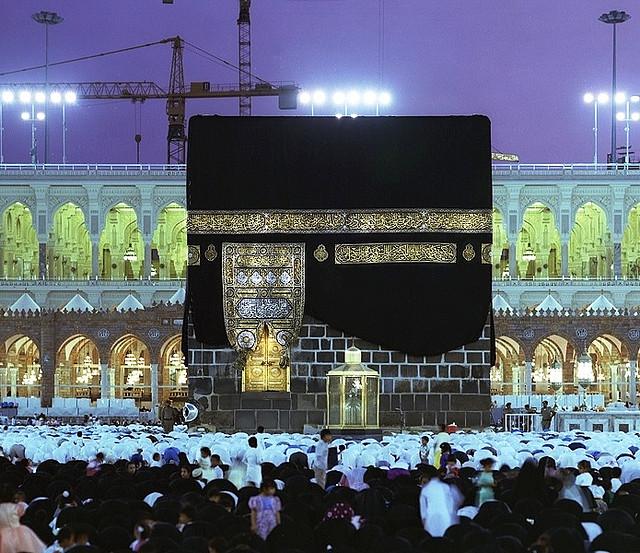islam kabah