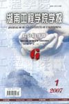 rsz_soeren-kern-journal-of-hunan