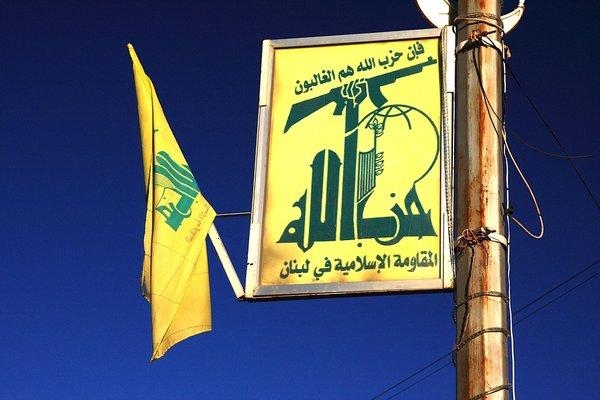 rsz_hezbollah