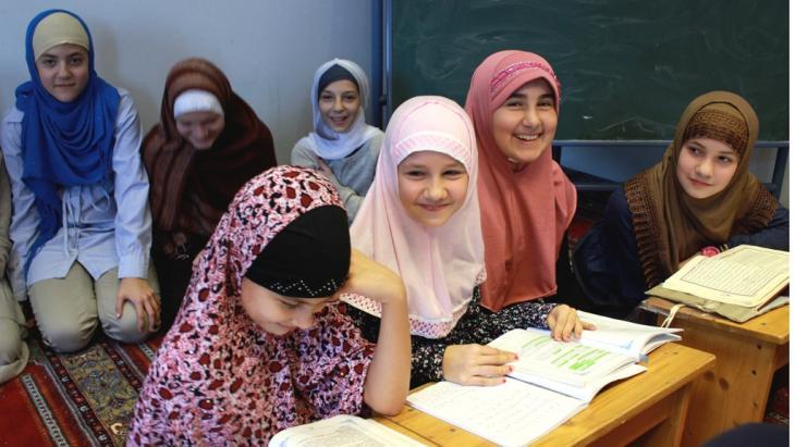 austria koran school