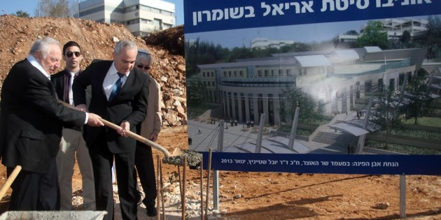 "EU, Israel Reach ""Compromise"" on Science and Settlements"