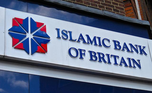 islamic bank of britain