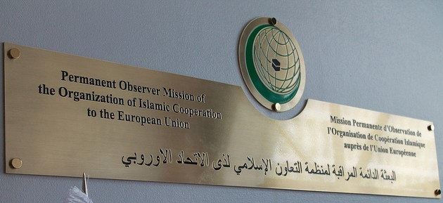 OIC Opens Office in Brussels to Fight 'Islamophobia' in Europe