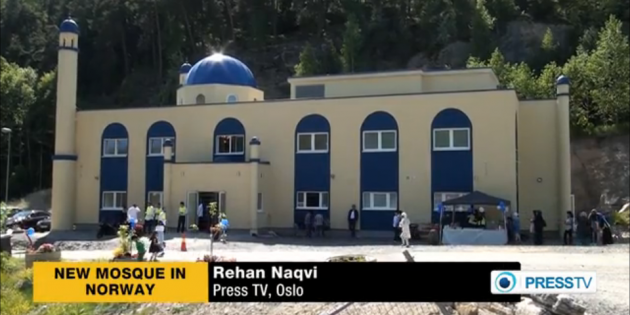 A Month of Islam in Europe: June 2014
