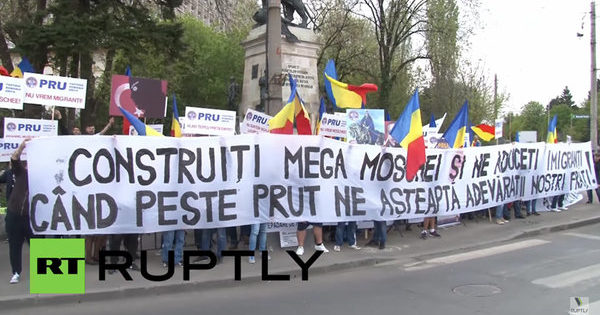 Romania: Lawsuit Launched to Stop Bucharest Mega-Mosque